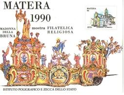 Francobolli Erinnofili IPZS Matera Madonna Della Bruna 1990 - Erinnofilia