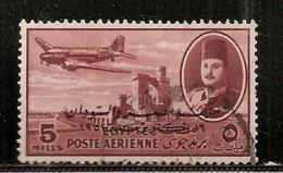 EGYPTE     OBLITERE - Poste Aérienne