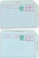 175/27 - Série Complète De 4 Aérogrammes SBEP No 16 -  Neufs Non Utilisés. - Stamped Stationery