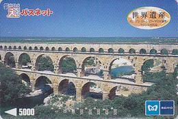 Carte Prépayée Japon - PONT DU GARD / FRANCE - Site Touristique - Bridge Japan Prepaid Card - BRÜCKE Karte - Paysages
