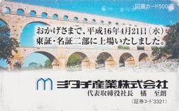 RARE Carte Prépayée Japon - PONT DU GARD / FRANCE - Site Touristique - Bridge Japan Prepaid Card - BRÜCKE Karte - Paysages