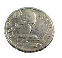 100 Francs   - Cochet - France - 1957 B -  Cupro Nickel - TTB - N. 100 Franchi