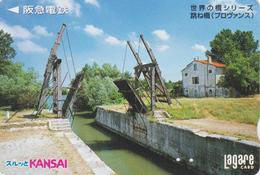 Carte Prépayée Japon - PONT LANGLOIS De VAN GOGH / ARLES FRANCE - Site Touristique - Bridge Japan Prepaid Card - BRÜCKE - Paysages