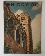 EN GRECE  MAGAZINE  1938.   3me NUMERO    TOURISTIC MAGAZINE WITH LITHO IMAGE GREECE  EDITION  TOURISTIQUE TRIMESTRIELLE - Bücher, Zeitschriften, Comics