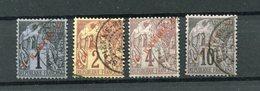 !!! PRIX FIXE : SAINT PIERRE ET MIQUELON, SERIE N°31A/34A SURCH RENVERSEES OBLITEREE. RARE - Used Stamps