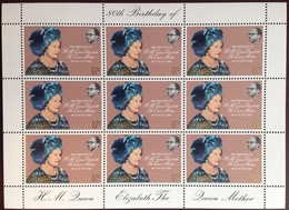 Gambia 1980 80th Birthday Queen Mother Sheetlet MNH - Gambie (1965-...)