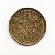 SWEDEN - C.C SPORRONG - Monetary /of Necessity