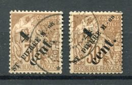 !!! PRIX FIXE : SAINT PIERRE ET MIQUELON, N°43/43b IMPRESSION EN 2 FOIS OBLIT SIGNE BRUN - Used Stamps