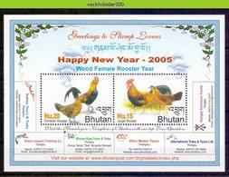 Nev057b FAUNA VOGELS KIP CHICKEN CHINESE LUNAR YEAR OF THE COCK ROOSTER BIRDS VÖGEL AVES OISEAUX BHUTAN 2005 PF/MNH # - Hoendervogels & Fazanten
