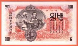 COREE Du NORD - 100 Won De 1947 - Pick 11b - Corea Del Nord