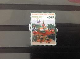 Ivoorkust / Ivory Coast - Francophone Games Abidjan (400) 2017 - Ivoorkust (1960-...)