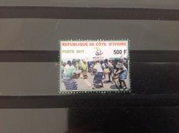 Ivoorkust / Ivory Coast - Francophone Games Abidjan (500) 2017 - Ivoorkust (1960-...)
