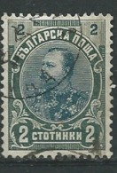 Bulgarie   Yvert N°   51 Oblitéré -  Ava 234 20 - 1879-08 Principalty