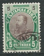 Bulgarie   Yvert N°   53 Oblitéré -  Ava 234 23 - 1879-08 Principalty