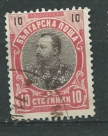 Bulgarie   Yvert N°   54 Oblitéré -  Ava 234 24 - 1879-08 Principalty