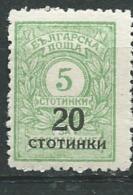 Yvert N° 174 *   -  Ava 23431 - Nuovi