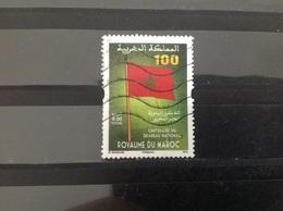 Marokko / Maroc - Vlag (9.00) 2015 - Marokko (1956-...)