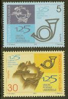 Macedonia 1999 - 125 Years Anniversary UPU, Set MNH - Macédoine