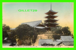 AKI, JAPON - SENJOJIKI TEMPLE & PAGODA, MIYAJIMA - - Japon
