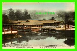 AKI, JAPON - ITSUKUSHIMA SHRINE CORRIDOR - - Japon