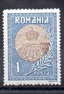 Sello De Rumania N ºYvert 230 (*) - Nuevos