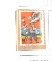 Giappone PO 1996 Emissione Prefettura Folk Dance  Scott.Z 192+See Scan On Scott.Album Page: - 1989-... Imperatore Akihito (Periodo Heisei)