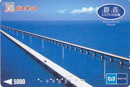 Carte Prépayée Japon - USA - SEVEN MILE BRIDGE FLORIDA -  PONT En FLORIDE - Japan Prepaid Card - America Site 145 - Landscapes