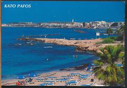 °°° GF528 - CIPRO CYPRUS - KATO PAFOS °°° - Cipro