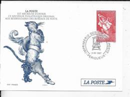 SOUVENIR PHILATELIQUE .-1997 .- Perrault Le Chat Botté - Documents De La Poste