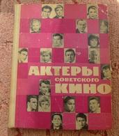 USSR Iskusstvo Arts Moscow Illustrated Book Soviet Cinema Actors Actress 1966 Russian - Books, Magazines, Comics