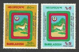 BANGLADESH 1981 SCOUTS JAMBOREE WILDLIFE SPOTTED DEER SET MNH - Bangladesh