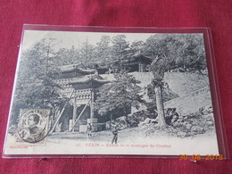 CPA - Pékin - Entrée De La Montagne Du Charbon - Chine