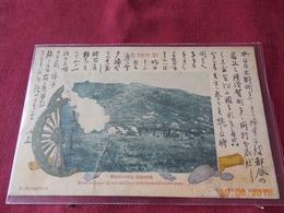 CPA - Armée Japonaise - Bombardment By Our Artillery With Captured Canet Guns - Andere Kriege