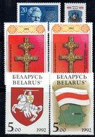 476 490 - BIELORUSSIA , 1992 : Sei Valori Integri *** - Bielorussia