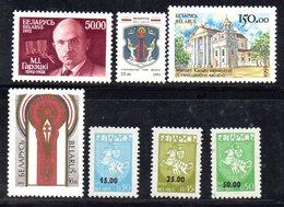 481 490 - BIELORUSSIA  : Sette Valori Integri *** - Bielorussia