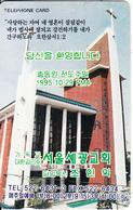 SOUTH KOREA - Building, Korean Telecom Telecard W2000, Used - Korea, South