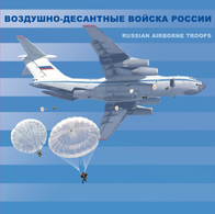 Russia 2018, Airborne Troops, 2018, Special Pack - Blocs & Feuillets