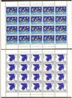 1993 San Marino Saint Marin EUROPA CEPT EUROPE 20 Serie Di 2v. In Minifoglio MNH** Minisheet - 1993