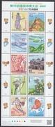 Japan New Issue 30-08-2017 Mint Never Hinged (Vel)  Yvert 8326-8335 - Nuevos