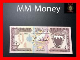 BAHRAIN ½ Dinar 1979  P. 7 UNC - Bahrein