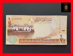 BAHRAIN ½ Dinar  2017 P. New  UNC - Bahrein