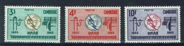Cambodia, International Telecommunication Union, 1963, MH VF - Cambodia