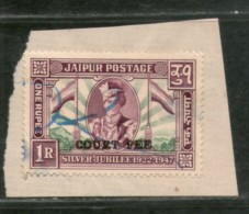 India Fiscal Jaipur State 1 Re Silver Jubilee Type 18 KM 205 Court Fee Revenue Stamp # 499C - Jaipur
