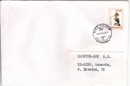 2000 , Moldova   Moldavie   Moldau , Birds , Used  Cover - Moldova