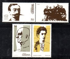 465 490 - ARMENIA  1994 : Unificato N. 214/215  Integro *** - Armenia