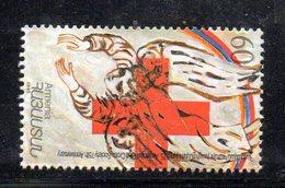 415 490 - ARMENIA  1996 : Unificato N. 259  Integro ***  CROCE ROSSA - Armenia