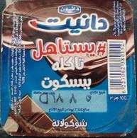 Egypt - Couvercle De Chocolate Danone Dannite  Arabic Chocolate(foil)(Egypte) (Egitto) (Ägypten) (Egipto)(Egypten)Africa - Milk Tops (Milk Lids)