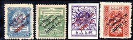 544 490 - GEORGIA 1922 : San Giorgio  Linguellata Mista  *  (Unificato 45/48)  Affamati - Georgia