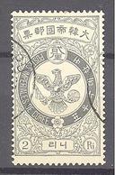 Corée: Yvert N° 35° - Corée (...-1945)