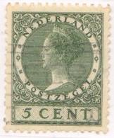 Olanda 1926 Queen Wilhelmina (1880-1962) Filigrana Anelli 5c Fu - 1891-1948 (Wilhelmine)